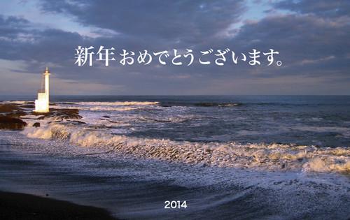 2014_3