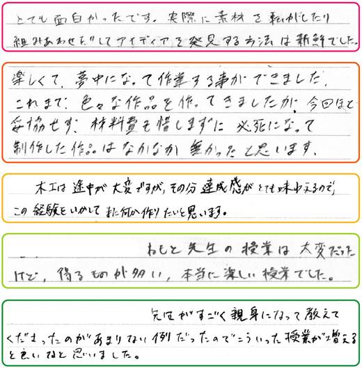 Kannsou_2